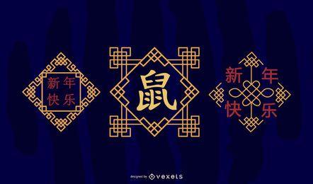 Conjunto de texto Hanzi de año nuevo chino