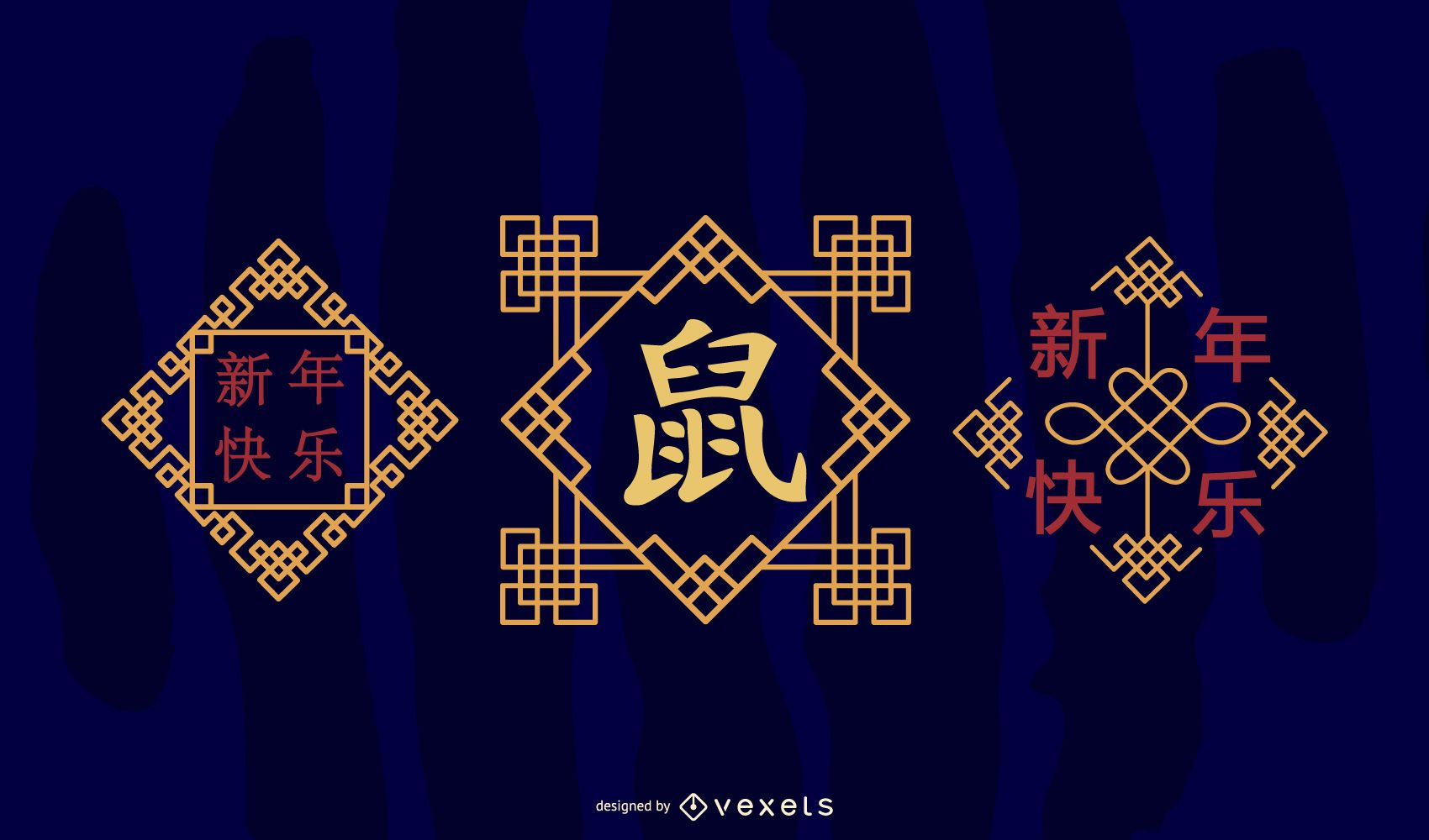 Chinese New Year Hanzi Text Set