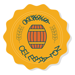 Insignia del barril de la celebración del Oktoberfest