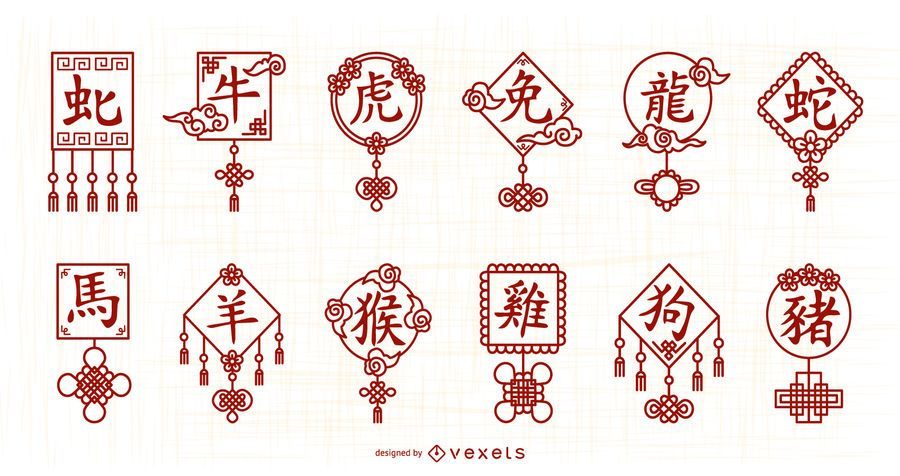 Chinese Horoscope Lettering Symbol Pack