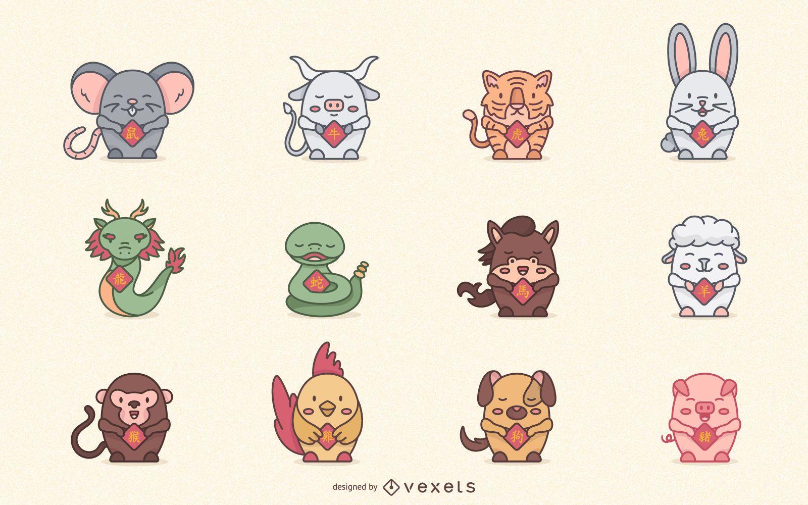 Cute chinese horoscope animals