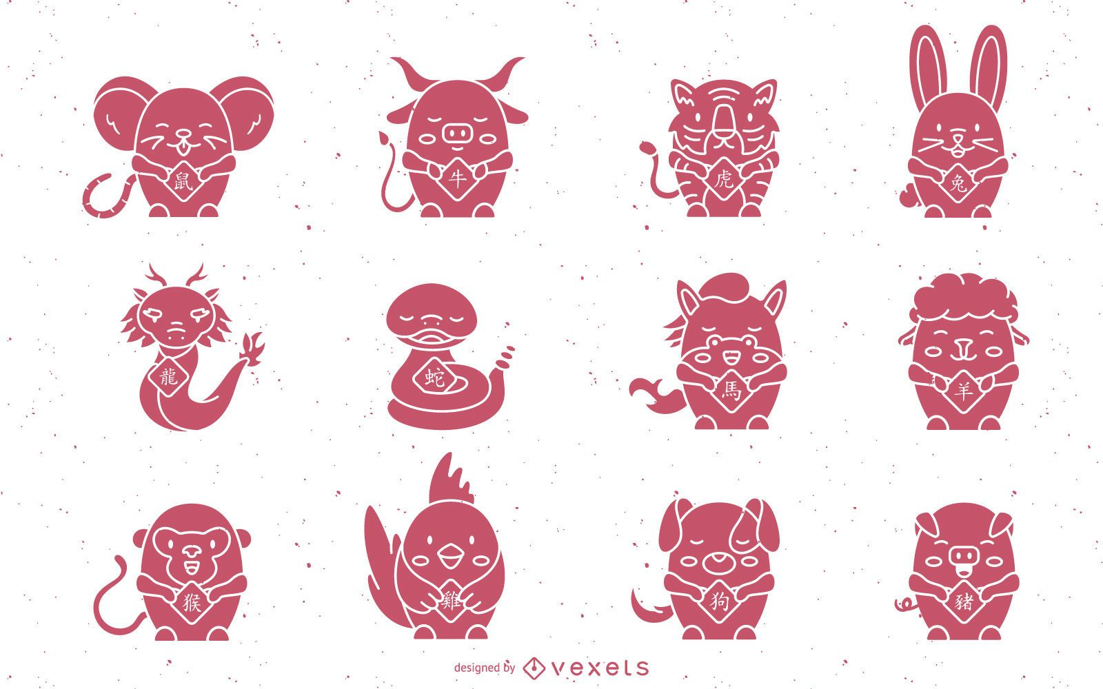 Cute chinese horoscope animals set