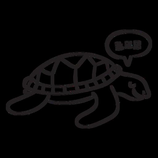 Sleeping sea turtle outline Transparent PNG