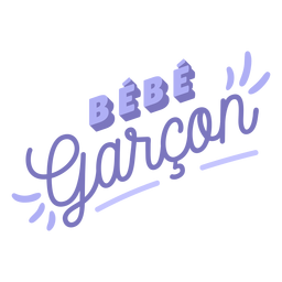 France french baby boy lettering