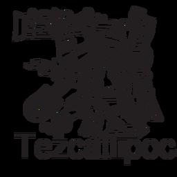 Dios azteca tezcatlipoca