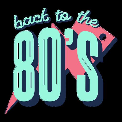 Back to 80s lettering Transparent PNG