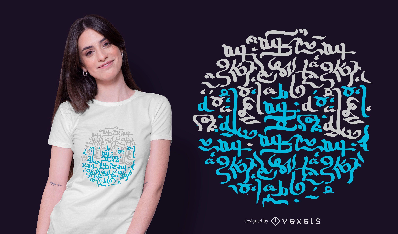 Diseño de camiseta de caligrafía árabe.