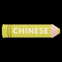Lápis de cor escola assunto chinês ícone