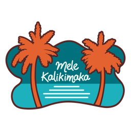 Mele kalikimaka palm tree sea banner