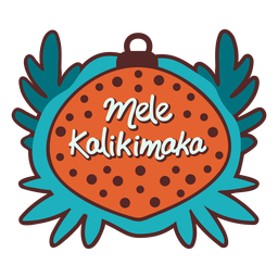 Mele kalikimaka tree decoration