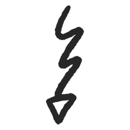Goong abajo flecha vector