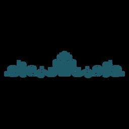 Divisor de ornamento verde