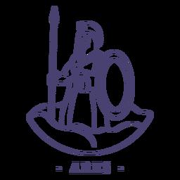 Curso grego deus ares