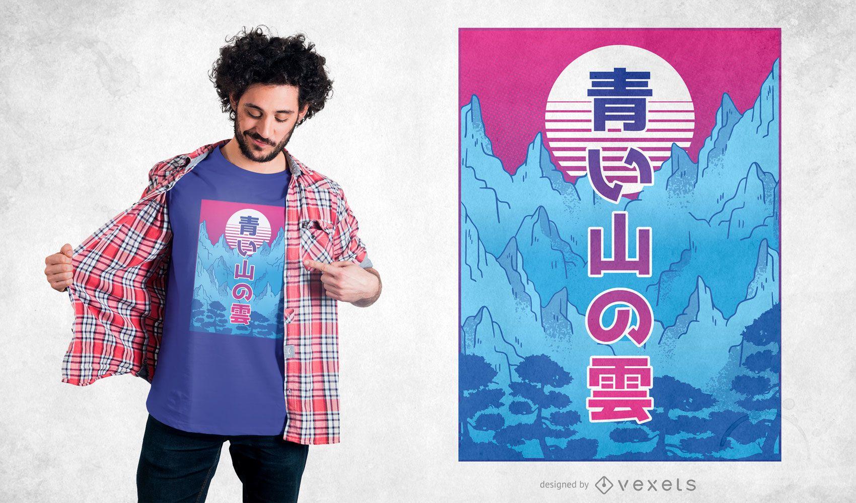 Diseño de camiseta de montaña Vaporwave