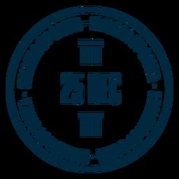 Sealeda by santa 25 dic insignia