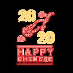 Año nuevo chino 2020 rata