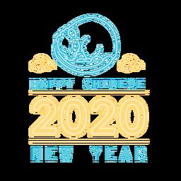 Ano novo chinês 2020 rato