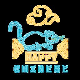 Chinesisches Ratten-Neujahr