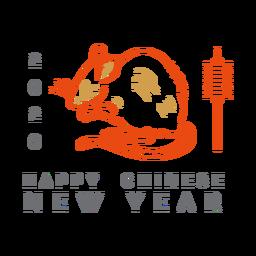 Happy 2020 chinese new year