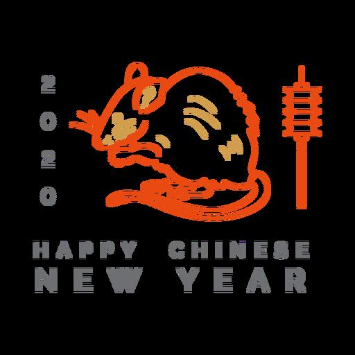 Frohes chinesisches Neujahr 2020 Transparent PNG