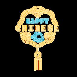Bonita rata año nuevo chino