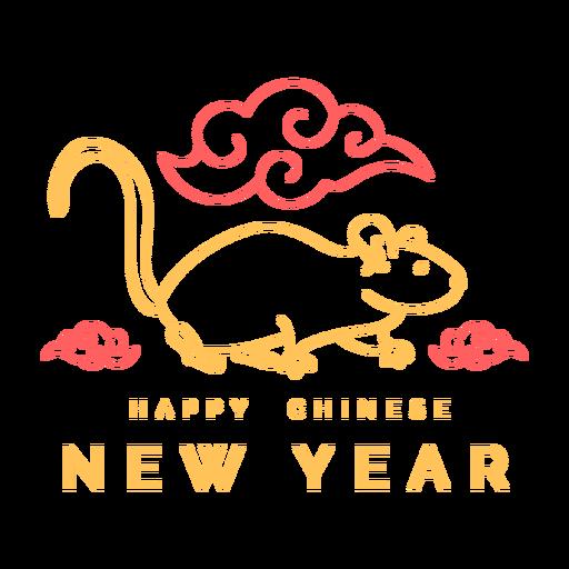 Ratte chinesisches Neujahr Transparent PNG