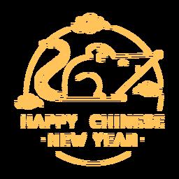 Lächelnde Ratte chinesisches neues Jahr