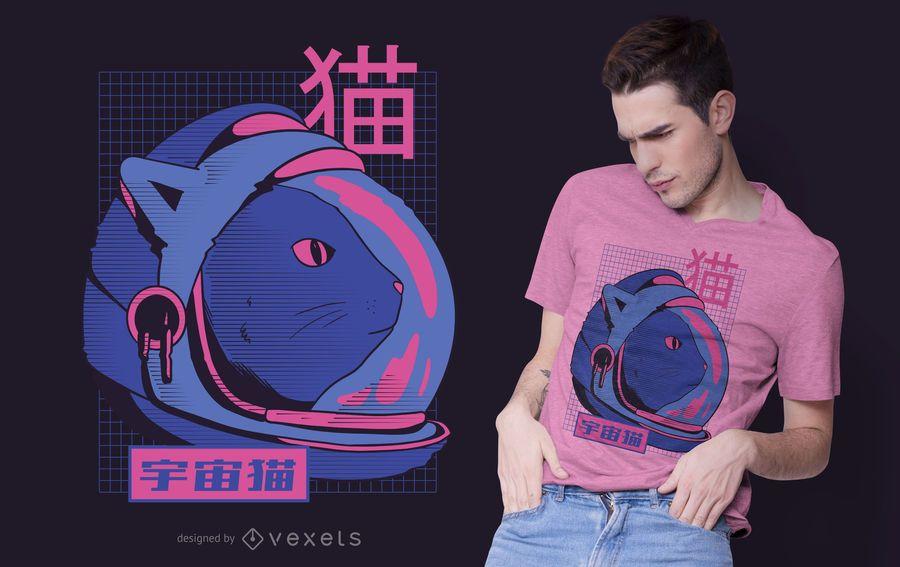 Diseño de camiseta de gato espacial Glitch