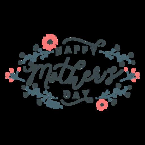Letras del d?a de las madres felices