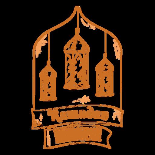 Insignia de luces de ramadán mubarak