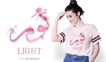 Arabic Light Watercolor T-shirt Design
