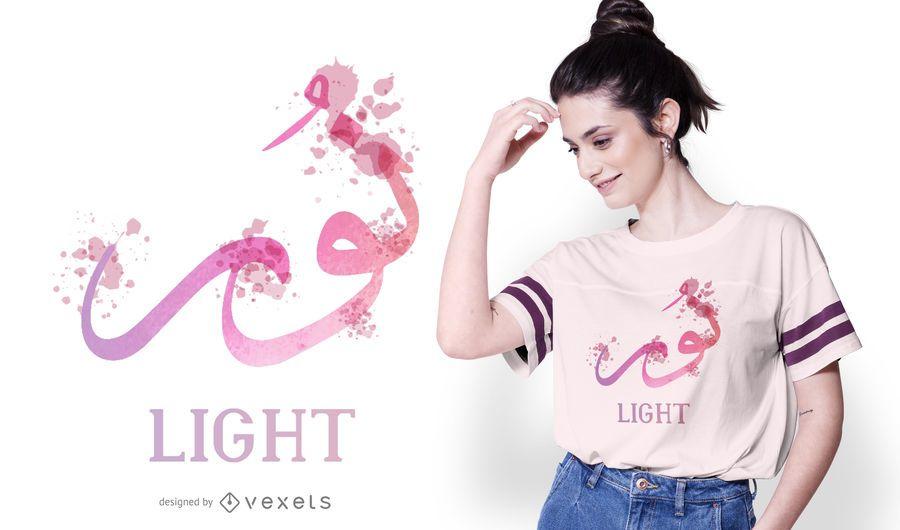 Diseño de camiseta de acuarela ligera árabe
