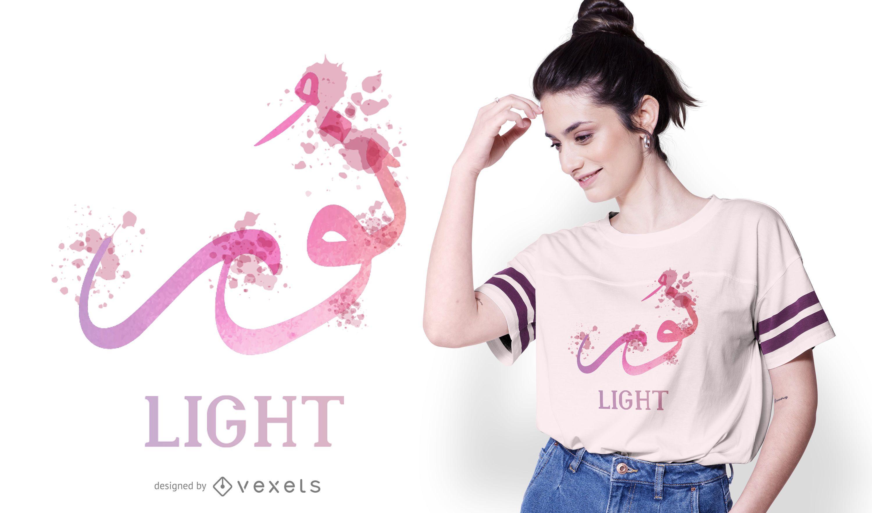 Arabic Light Watercolor T-shirt Design