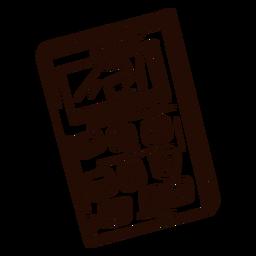 Dibujado a mano calculadora de matemáticas
