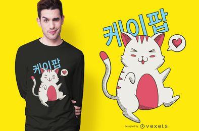 K-Pop Cat T-shirt Design