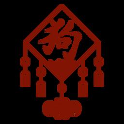 Símbolo del perro horóscopo chino