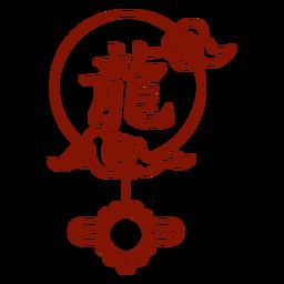 Símbolo del dragón del horóscopo chino