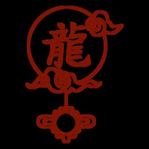 S?mbolo del drag?n del hor?scopo chino