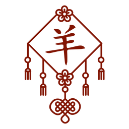 Símbolo de cabra horóscopo chino