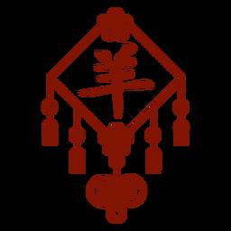 Símbolo de la cabra del horóscopo chino