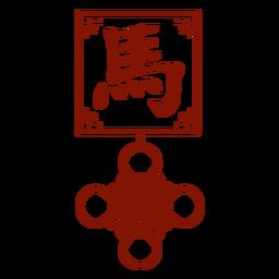 Chinese horoscope horse symbol