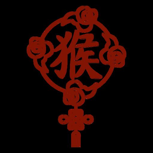 S?mbolo del mono del hor?scopo chino