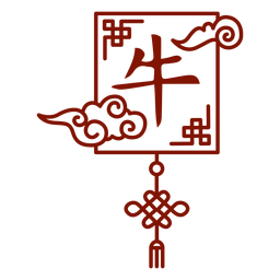 Símbolo do boi do horóscopo chinês