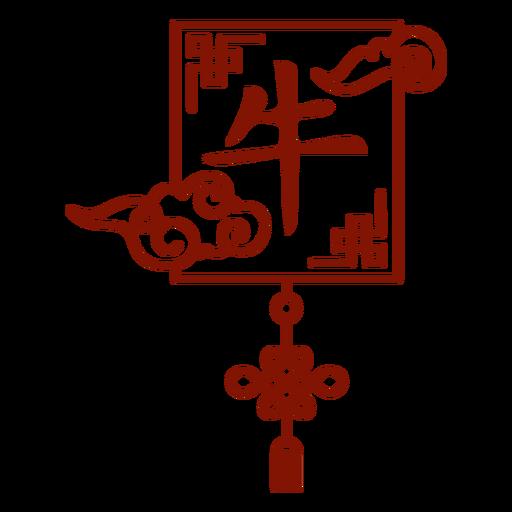 Símbolo del buey del horóscopo chino Transparent PNG
