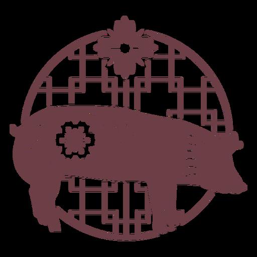 Composici?n del cerdo del hor?scopo chino