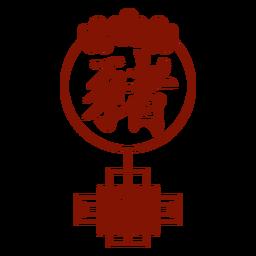 Símbolo del cerdo del horóscopo chino