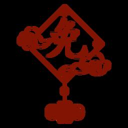 Chinese horoscope rabbit symbol