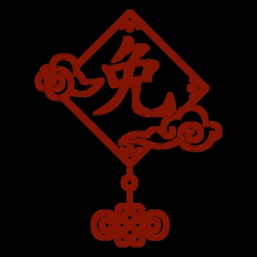 Símbolo del conejo del horóscopo chino