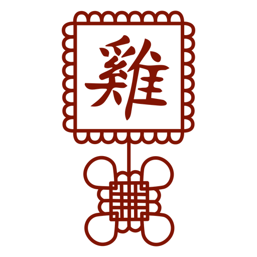 Símbolo del gallo horóscopo chino