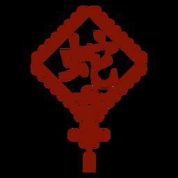 Símbolo de serpiente horóscopo chino